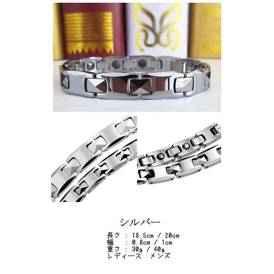 PANCOAT(パンコート) 磁気ゲルマニウム パワーブレスレットの商品画像3