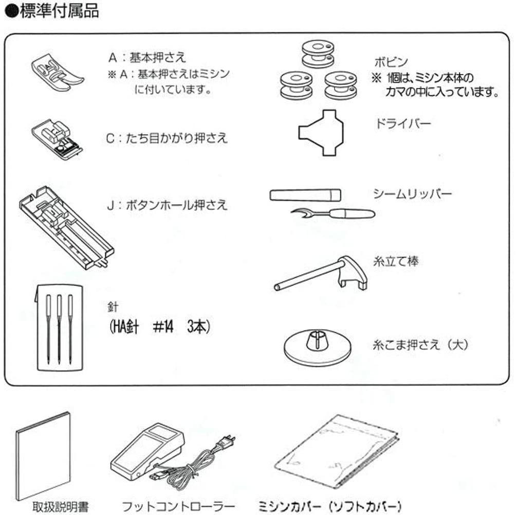 JANOME(ジャノメ) JN508DXの商品画像14