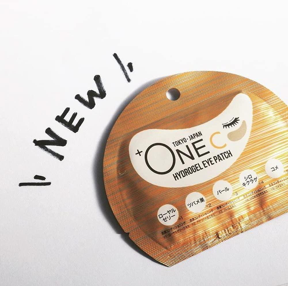 +ONEC(プラワンシー) ハイドロゲル アイパッチ アルティメイトの商品画像3
