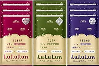 LuLuLun(ルルルン) ワンナイト レスキュー 大人レスキュー 濃密保湿の商品画像