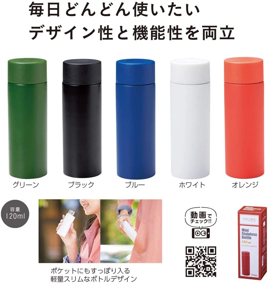 YOSHIYAMA(ヨシヤマ) ミニ ステンレスボトル 120mlの商品画像6