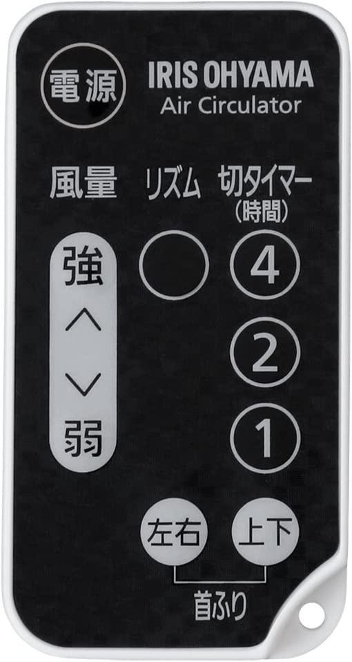 IRIS OHYAMA(アイリスオーヤマ) サーキュレーター アイ 18畳 ボール型上下左右首振り PCF-SC15Tの商品画像14