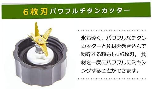siroca(シロカ)ミル付きミキサー SJM-115の商品画像5
