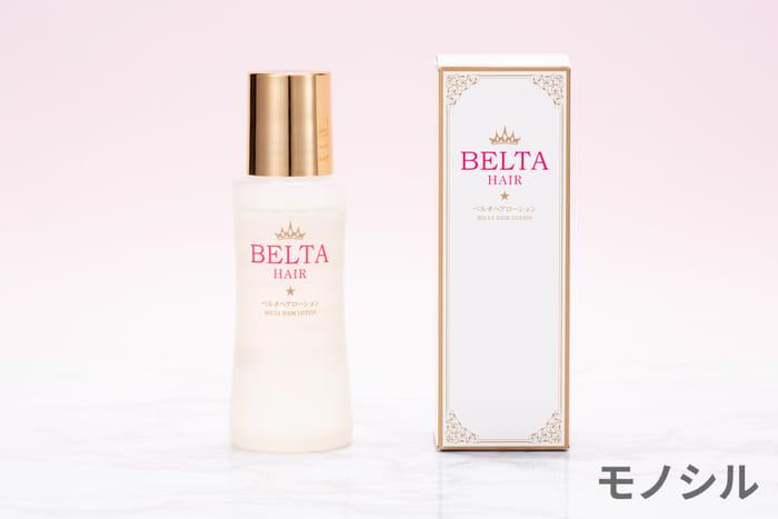 BELTA(ベルタ)ヘアローションの商品画像