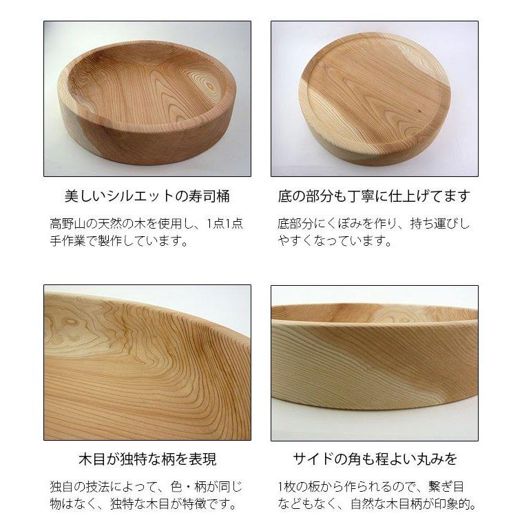 古家木工 【箱入り】寿司桶  13号 39cmの商品画像6