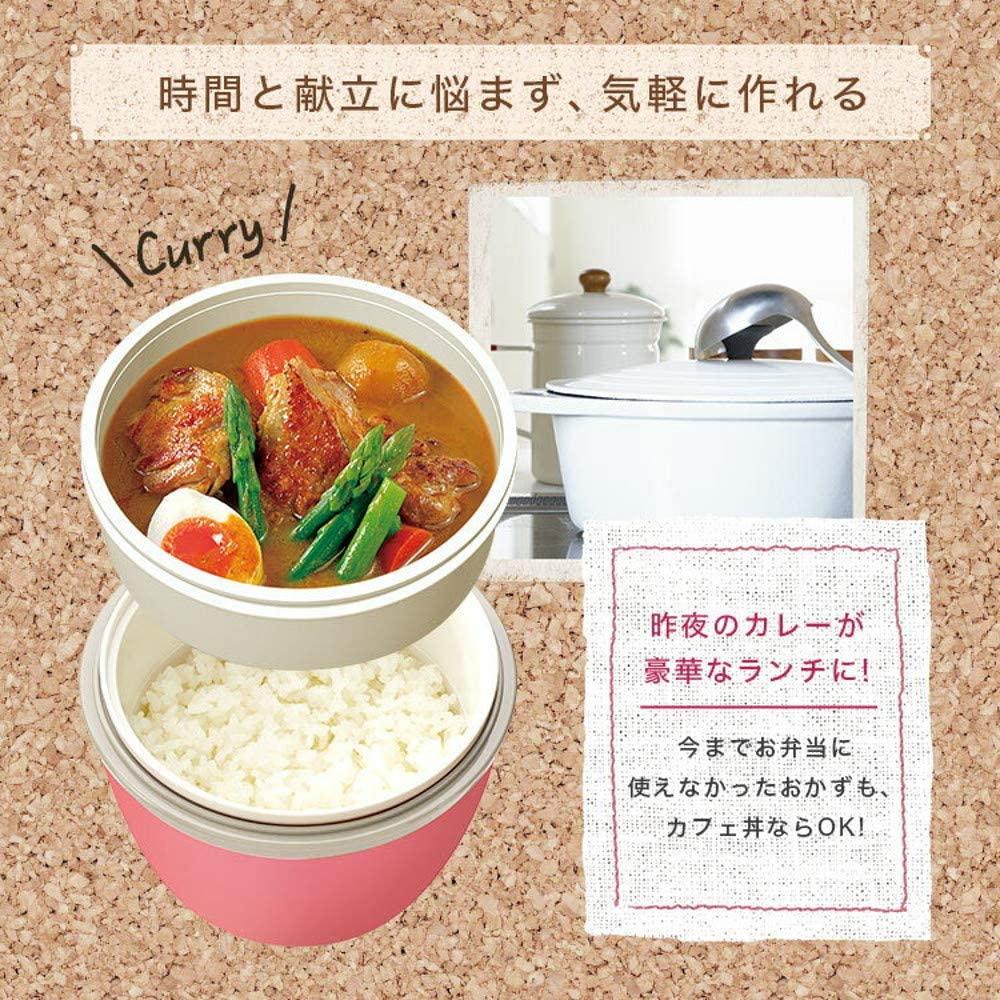 ASVEL(アスベル) 保温弁当箱 ランタス カフェ丼 HLB-CD500の商品画像3