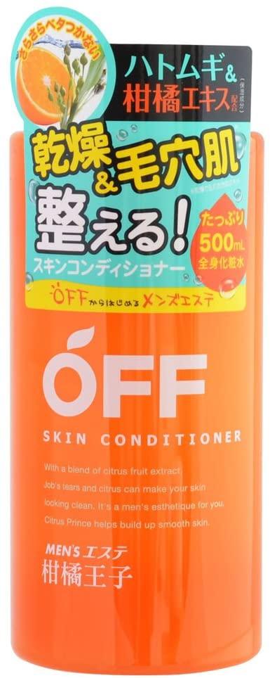 柑橘王子(かんきつおうじ)柑橘王子 スキンコンディショナー Lの商品画像