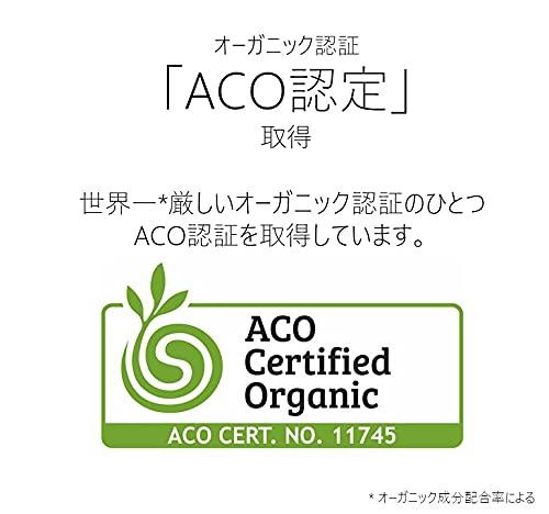 made of Organics(メイド オブ オーガニクス) ホワイライト DE ロールオンの商品画像5
