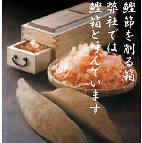 小柳産業 鰹節削り器 鰹箱 四季の味Lの商品画像2