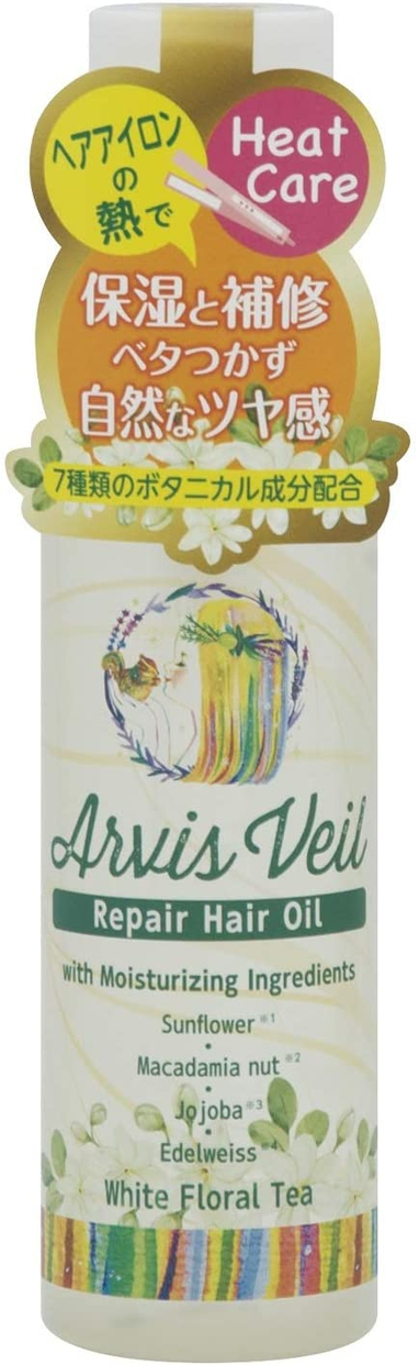 Arvis Veil(アルビスヴェール)リペアヘアオイル
