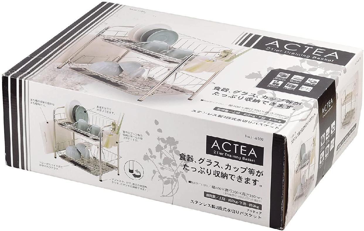 パール金属(PEARL) アクティア ステンレス製2段式水切りバスケット  H-6109 ステンレスの商品画像4
