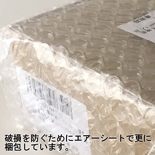 陶悦窯 ペア焼酎カップ  370cc 金銀刷毛の商品画像5