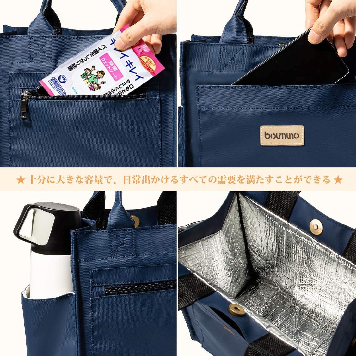 Boumuno(ボウムノ)ランチバッグ ブルーの商品画像5