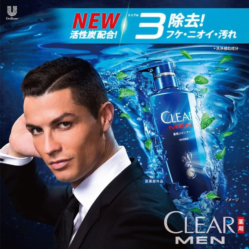 CLEAR(クリア)クリーン スカルプ エキスパート コンディショナーの商品画像3