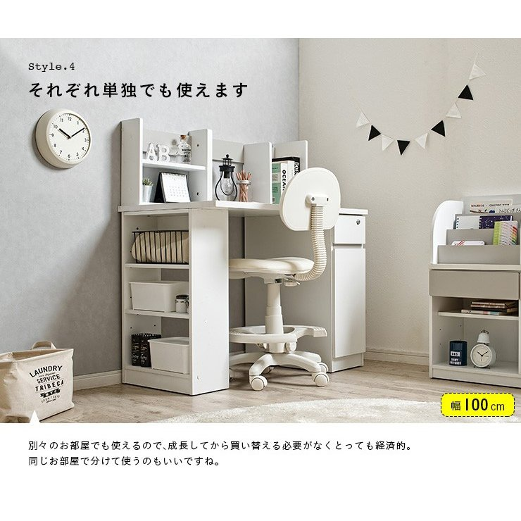 スマート・アイ ソルボの商品画像15