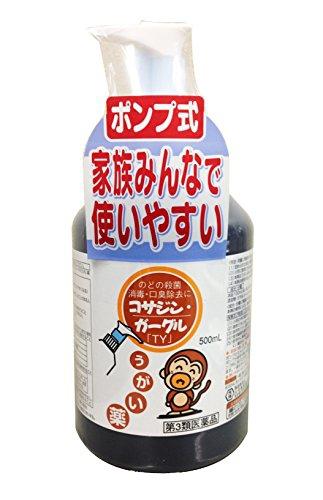 位:大洋製薬(タイヨウセイヤク) コサジン・ガーグル「TY」
