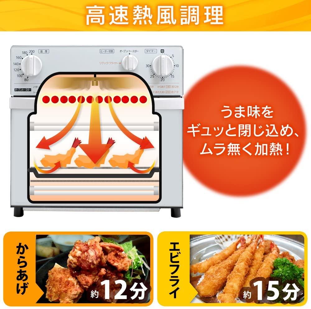 IRIS OHYAMA(アイリスオーヤマ) ノンフライ熱風オーブン FVX-D3B-S シルバーの商品画像3