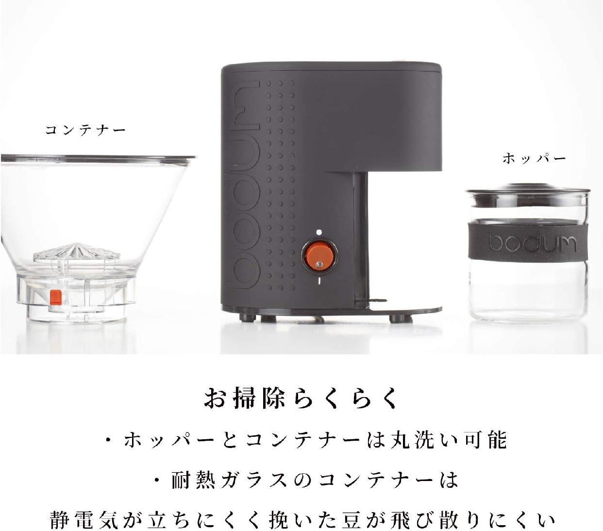 bodum(ボダム) BISTRO コーヒーグラインダー 10903-01JP-3の商品画像5