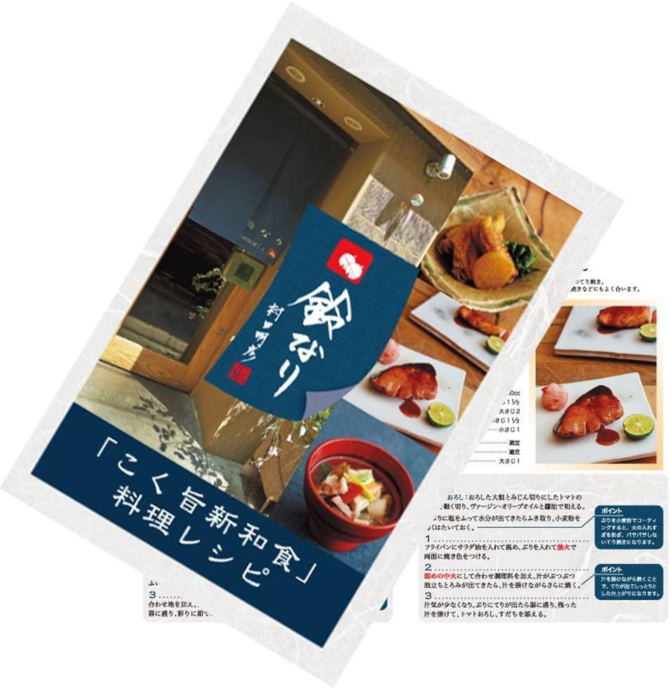 鈴なり 純銅フライパンの商品画像3