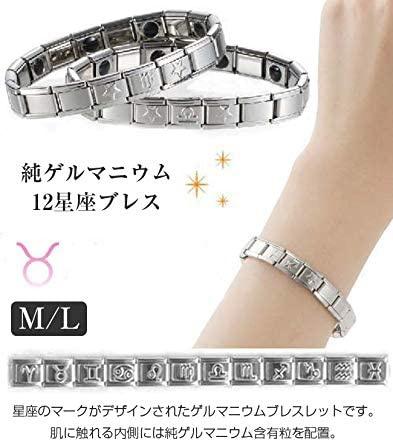 URUZA(ウルザ) 純ゲルマニウム 12星座ブレスの商品画像2