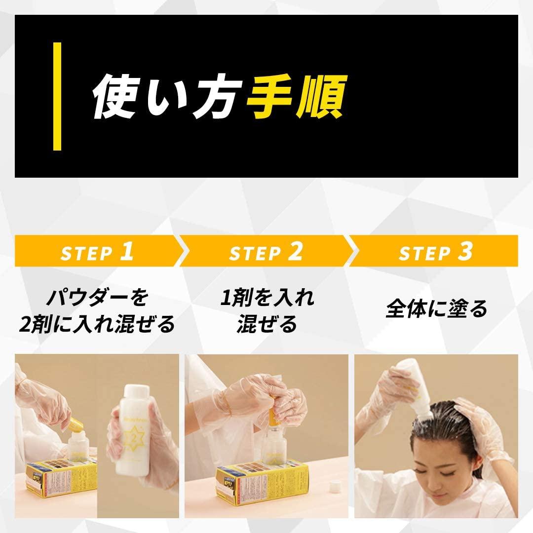 hoyu(ホーユー) ビューティーン ベースアップブリーチの商品画像4