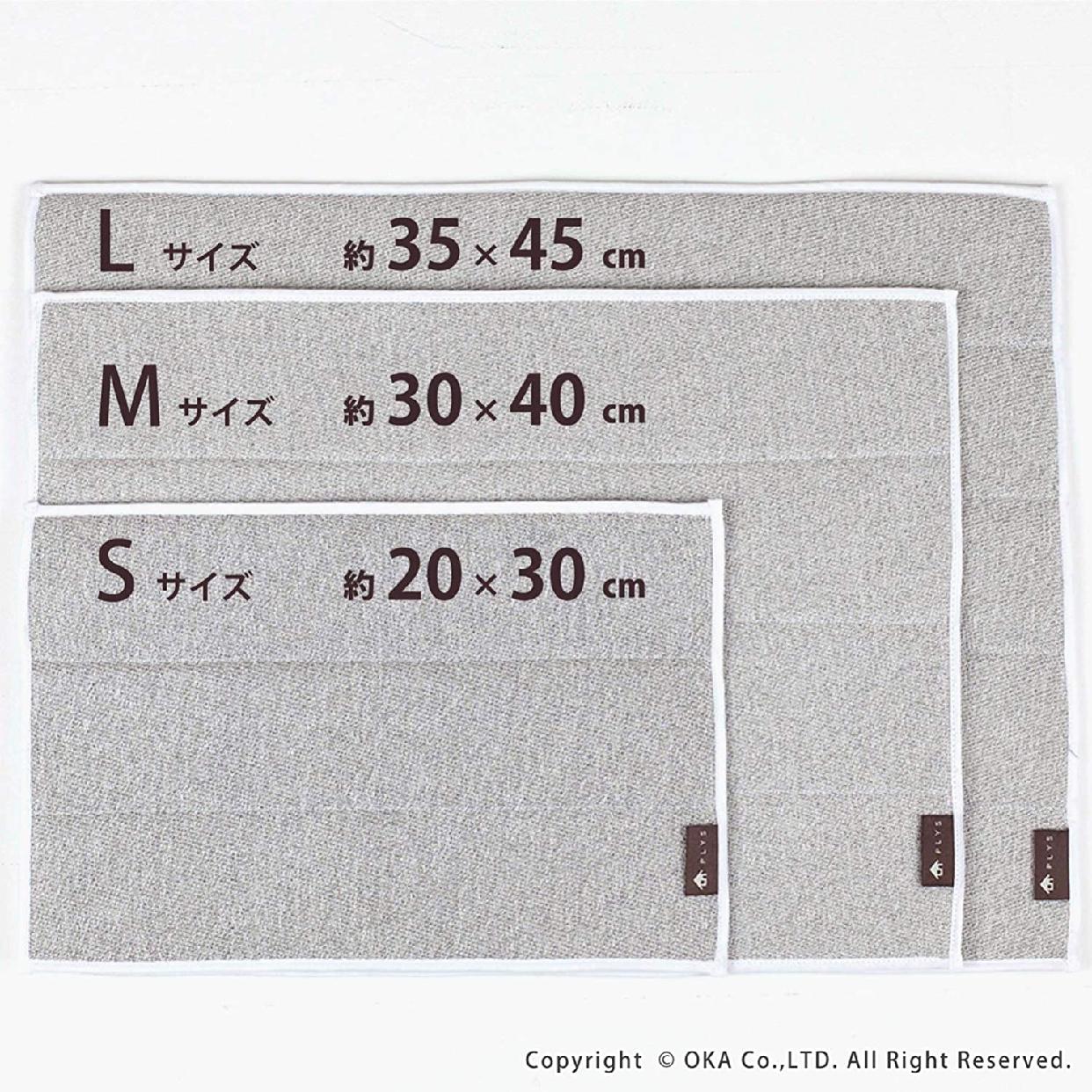 PLYS base(プリスベイス) 水切り吸水マット Mサイズの商品画像7