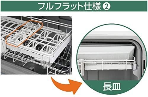Panasonic(パナソニック) 食器洗い乾燥機 NP-TH3 シルキーゴールドの商品画像6