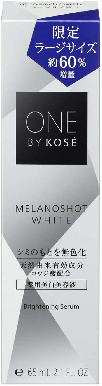ONE BY KOSÉ(ワン バイ コーセー)メラノショット ホワイトの商品画像2