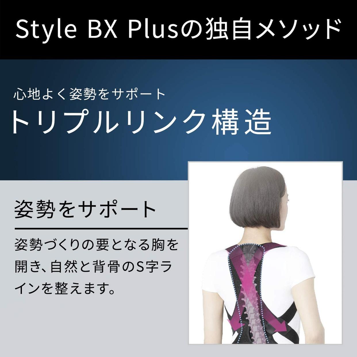MTG(エムティージー) スタイルビーエックスプラスの商品画像5
