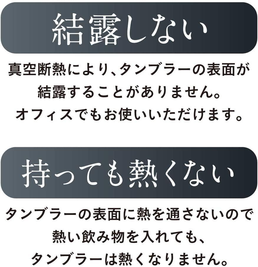 DOSHISHA(ドウシシャ) ビールジョッキ 420ml ゴールドの商品画像4
