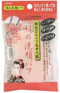 舞妓さん(まいこさん)絹の洗顔パフの商品画像