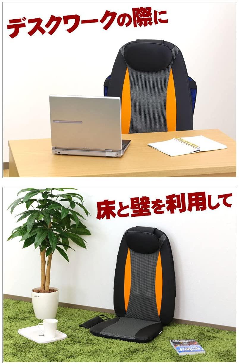 KUROSHIO(クロシオ) シートマッサージャー セララ 58368の商品画像3