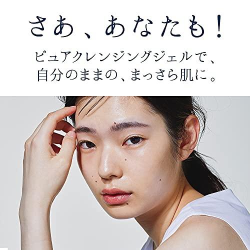 Salanaru(サラナル) ピュアクレンジングジェル クリアの商品画像9