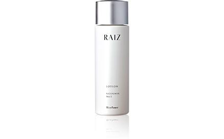 RAIZactive(ライース アクティブ) ローション
