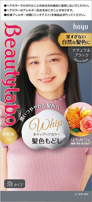 Beautylabo(ビューティラボ)ホイップヘアカラー 髪色もどしの商品画像