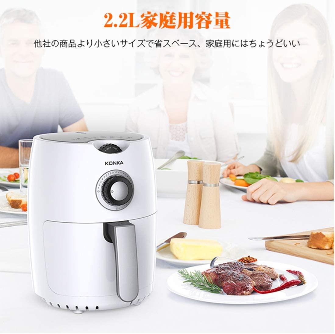 KONKA(コンカ)電気フライヤー 2.2L ホワイトの商品画像7