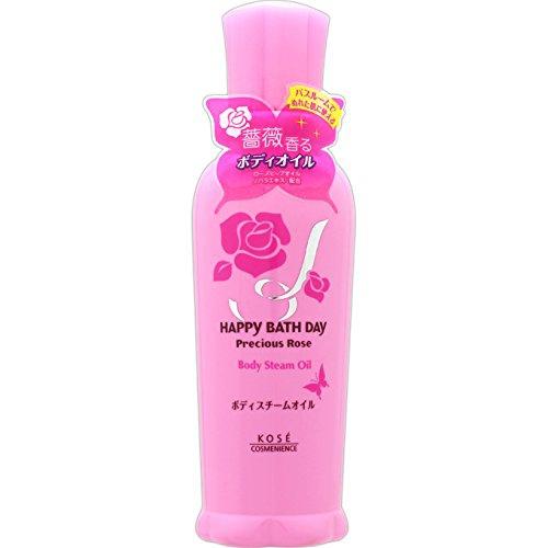 HAPPY BATH DAY(ハッピーバスデイ) プレシャスローズ ボディスチームオイルの商品画像