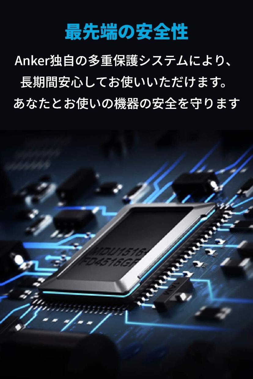 Anker(アンカー) PowerCore Slim 10000 A1229011の商品画像8