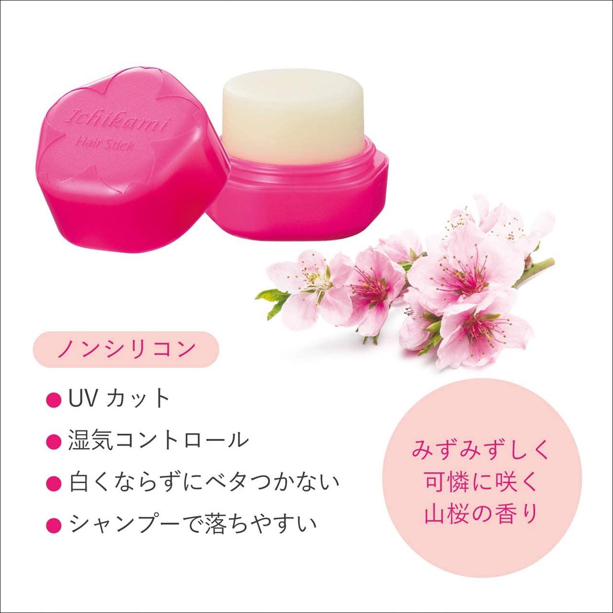 いち髪(ICHIKAMI) ヘアキープ和草スティック(ナチュラル)の商品画像6