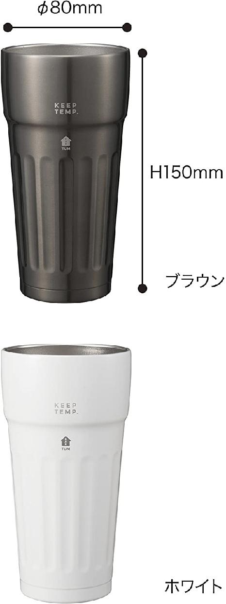 uca(ユーシーエー) CB JAPAN(シービージャパン) 保冷ビアタンブラー TUMの商品画像6