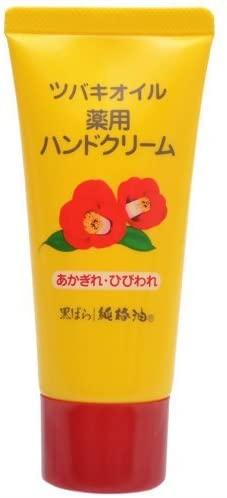 黒ばら本舗(KUROBARA) ツバキオイル 薬用ハンドクリームチューブの商品画像