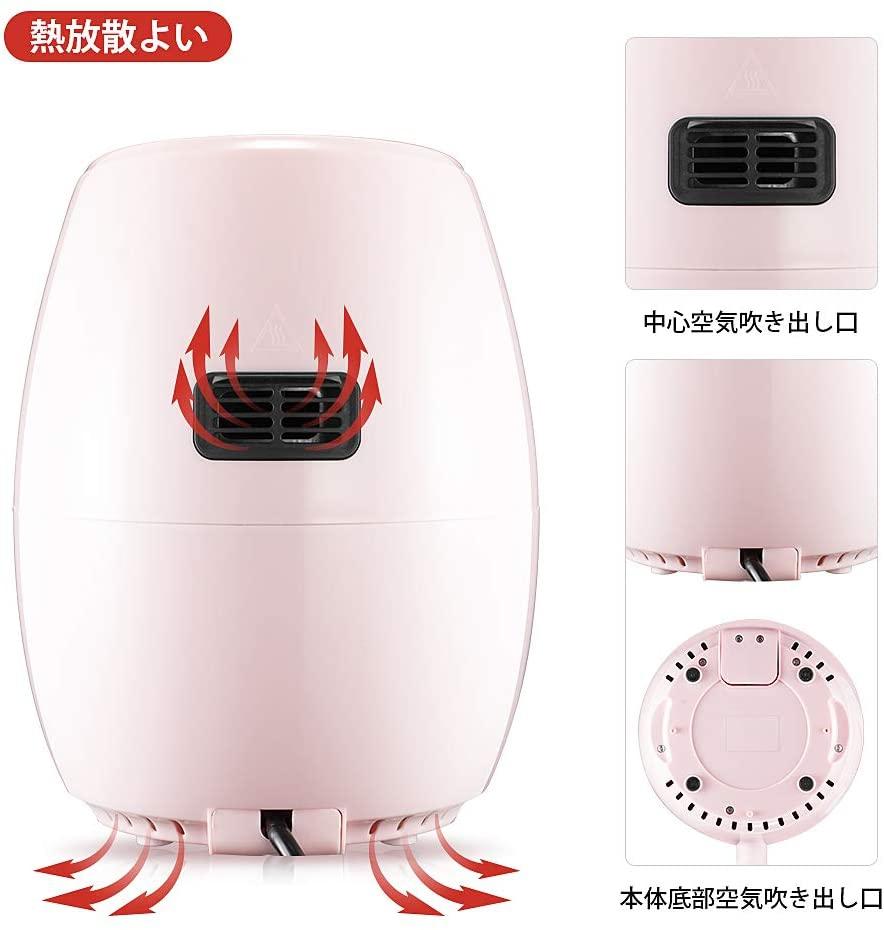 CHULUX(チュルクス)ノンフライヤー QFAF392001-JP ピンクの商品画像7