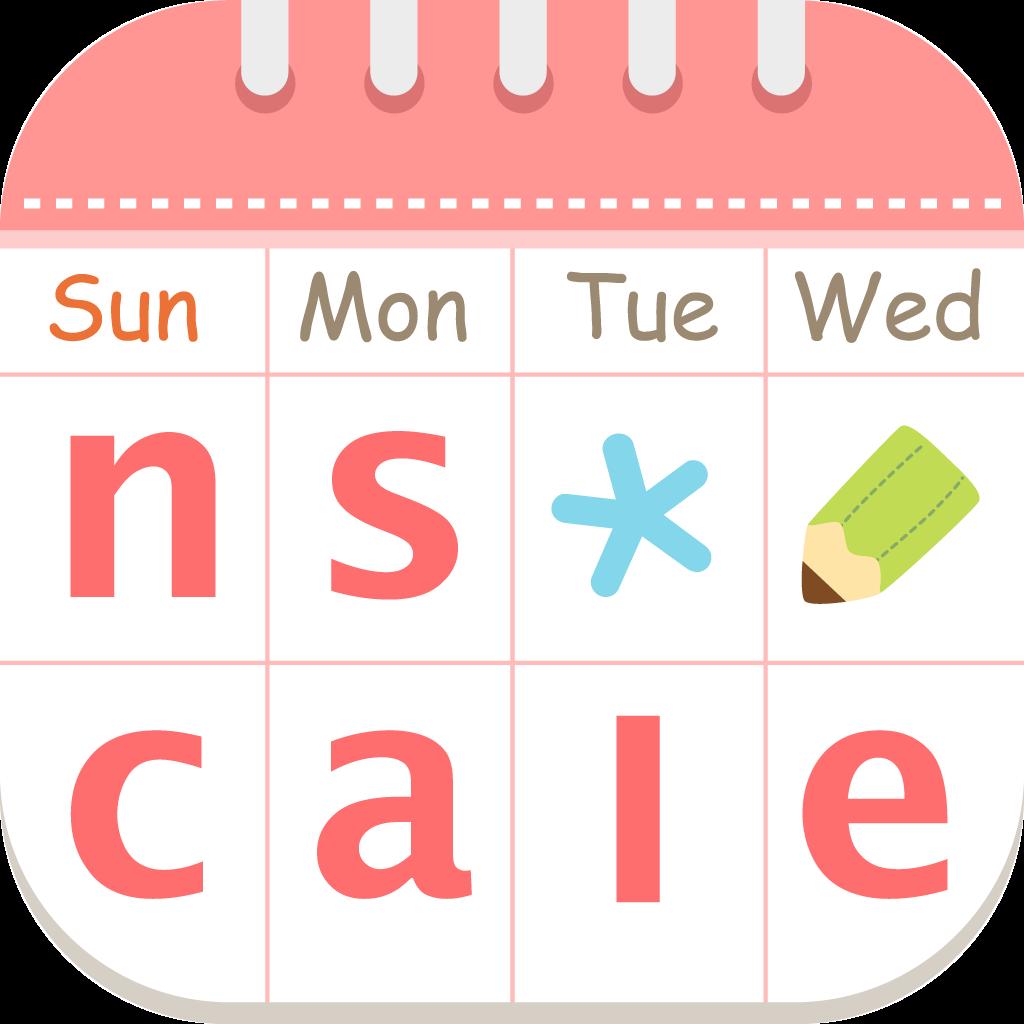 クイック ナスカレ≪ナースカレンダー≫