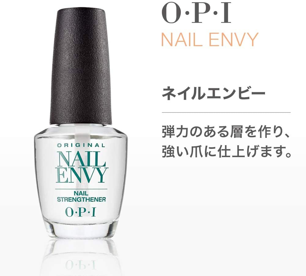 OPI(オーピーアイ) ネイルエンビー オリジナルの商品画像3