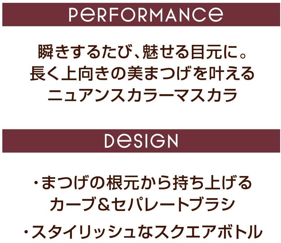 excel(エクセル)ロング&カラードラッシュの商品画像6