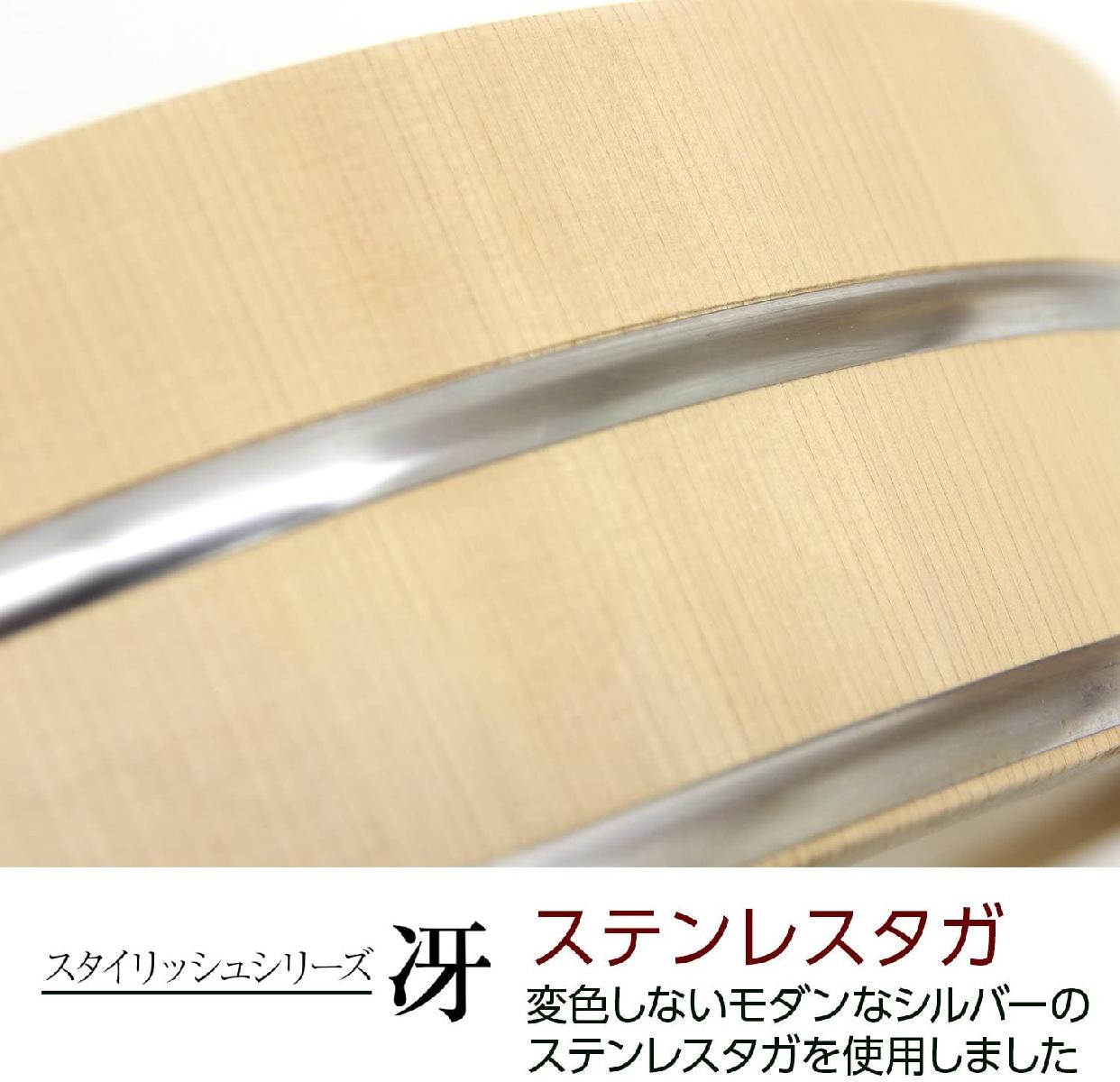スタイリッシュシリーズ冴 寿司飯台 30cm•3合用の商品画像4