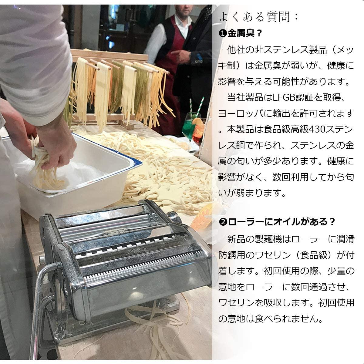 SEISSO 水で洗える製麺機の商品画像8