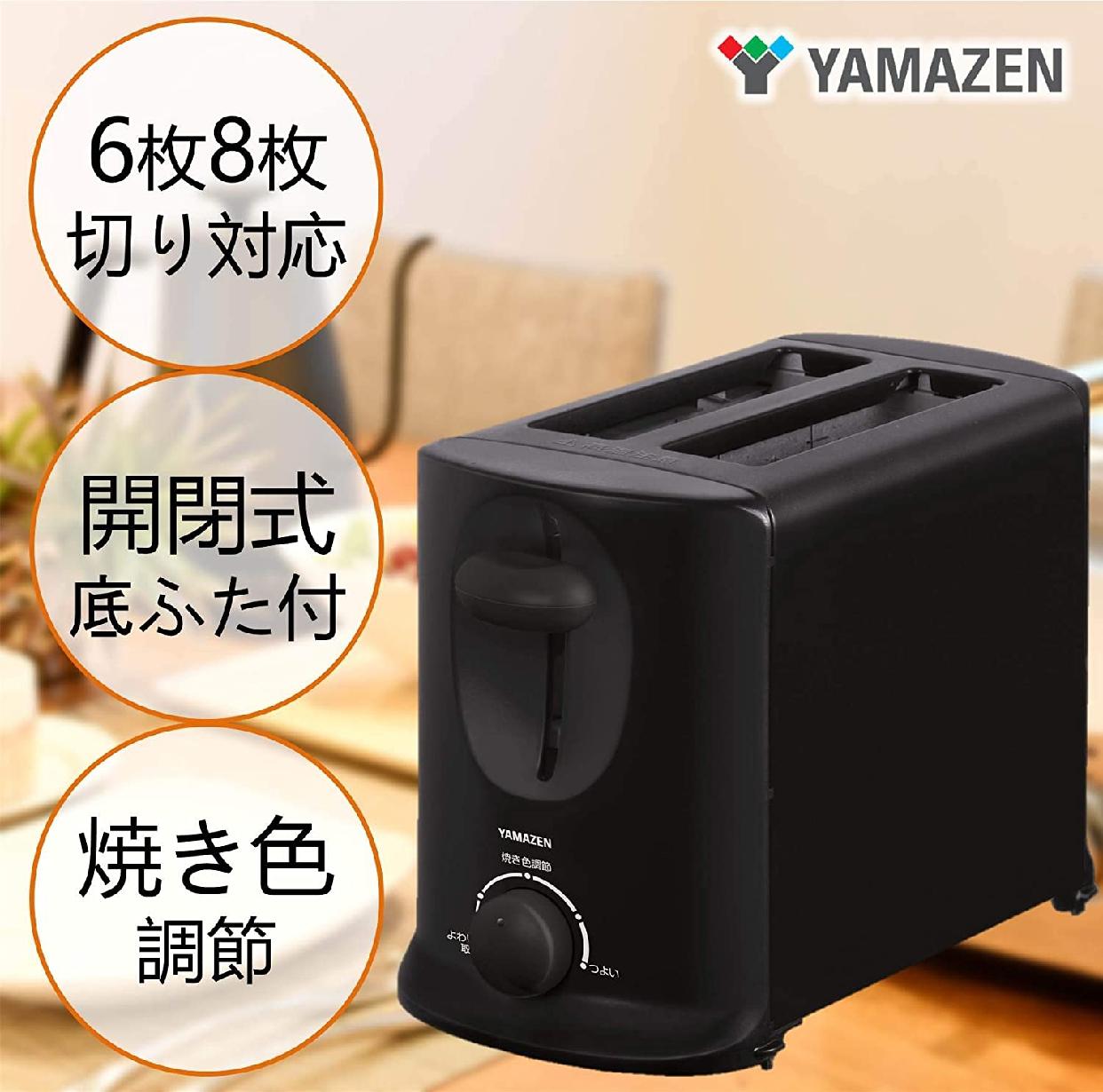 山善(YAMAZEN) ポップアップトースター ブラック YUA-801の商品画像2