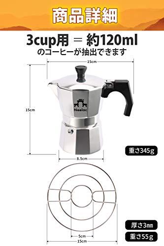 Neelac(ニーラック) 直火式エスプレッソマシン マキネッタセットの商品画像7