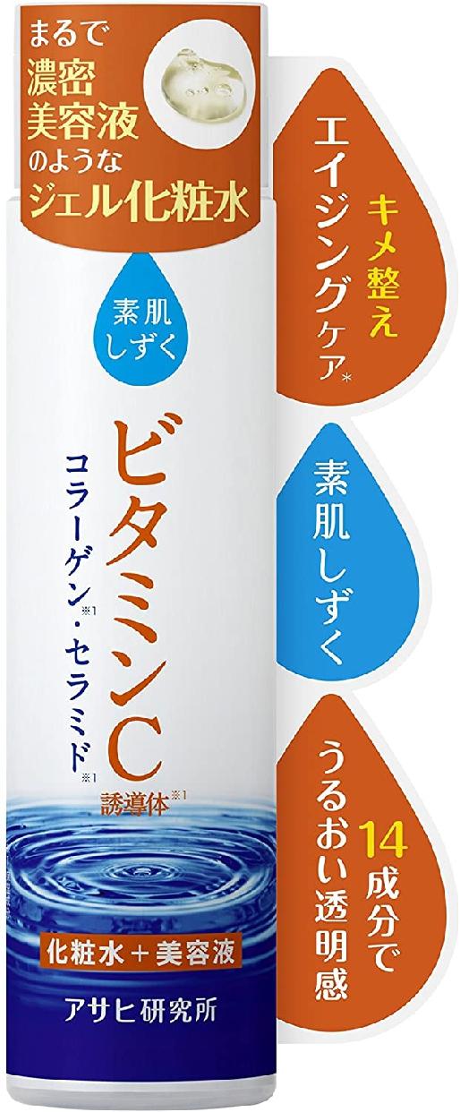 素肌しずく ビタミンC化粧水の商品画像